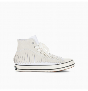 Fringe High vulcanized sneakers