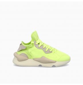 Yellow Kawia sneakers