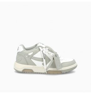 Sneakers Out Of Office